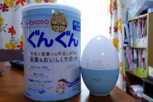 ミルク缶と授乳ライト